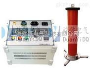 ZGF系列直流高壓發生器