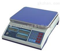 樱花30公斤桌面称,樱花CN-V3HS-30KG电子秤多少钱