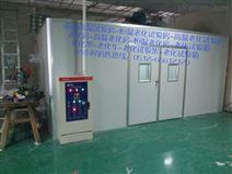 苏州老化试验房,高温试验老化房