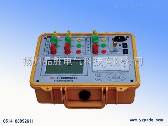 变压器容量测试仪测量各种配电变压器的容量