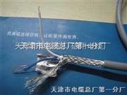 RS485信号传输电缆/选型价格