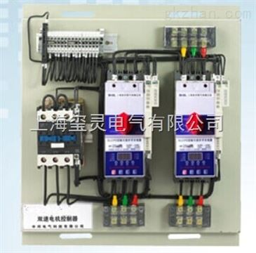 kbo-d双速 kbo-d双速,三速电动机控制与保护开关