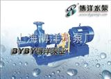80XWJ25-12.5厂家XWJ型无堵塞纸浆泵