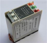 交流电动机电压式缺相过载保护TVR-2000B电路
