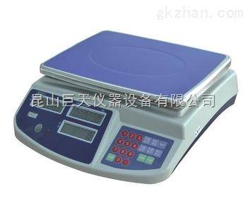 天津6kg电子秤