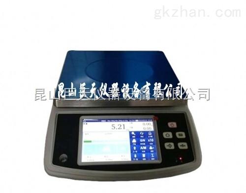 ACS智能电子桌秤