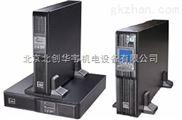 热销UHAIR-0020L/1TA,2KVA,长机艾默生UPS电源