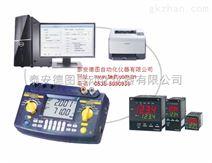 泰安DTZ-200温度二次仪表检定系统
