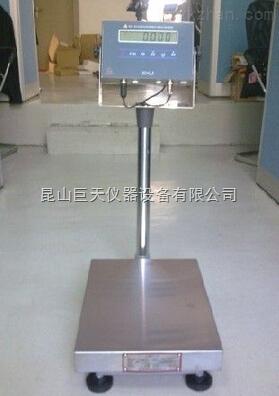 南京防爆电子秤(30kg/60kg/150kg/300kg/600kg电子防爆称)