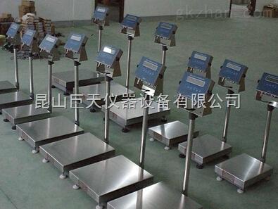 盐城防爆电子秤(30kg/60kg/150kg/300kg/600kg电子防爆称)