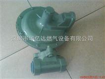 美国 AMCO品牌 73959HXM 液化气减压阀
