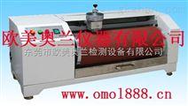 DIN耐磨耗试验机-首选奥兰OM-866厂家直销