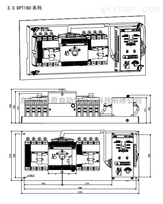 otm63e4cm230cabb特价现货otm63e4cm230c双电源转换开关