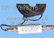 YMC41-D微型分体式高频动态压力传感器