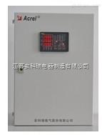智能水泵控制箱