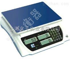 计数电子秤精度可调计数电子秤