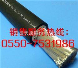 YH电焊机电缆参数说明