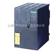 西门子PLC模块CPU317F-2DP