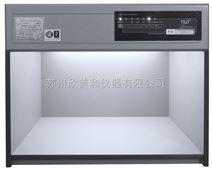 T-6/T-5声控六光源 TILO标准光源对色灯箱