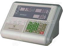 上海地磅称重显示器厂家