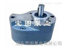 CB-B微型液压齿轮泵型号及价格询泊头宝图泵业