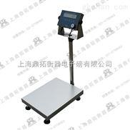 150公斤上海防爆秤价格-100kg防爆电子台称