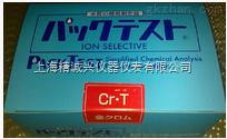 电镀废水中总铬含量测试盒