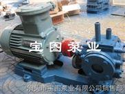 BW-6/0.36-如何更换BW不锈钢保温齿轮泵的油封--泊头宝图