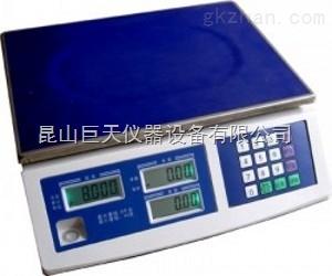 6公斤友声电子计数桌秤
