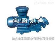 TCB防爆齿轮泵的机械密封如何选择材质--泊头宝图