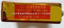限流电抗器XD1-18 XD1-20 XD2-18 XD2-20 37.6A