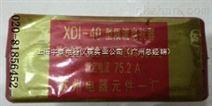 限流电抗器XD1-30 XD1-40 XD2-30 XD2-40 75.2A