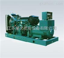 250KW沃尔沃系列进口发电机组星光OEM厂商出厂价供应