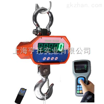 1���子吊�Q,上海2��直�吊�^秤,3��行�吊磅�S家