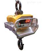 六盘水OCS-E 无线耐高温电子吊秤 5-20吨吊秤
