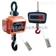 3吨电子吊磅吊钩称,3吨电子吊称吊秤价格