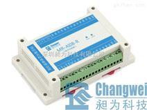8路热电阻信号通断检测模块 485型信号状态采集模块