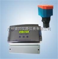 DFS分體超聲波液位計