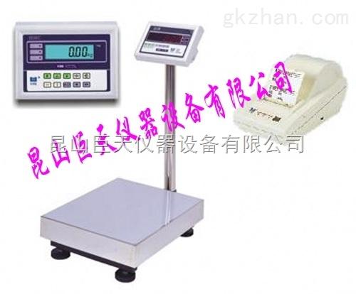 联贸120kg带打印电子秤
