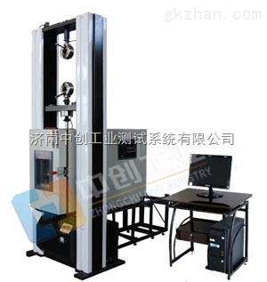 高温金属材料拉伸试验机