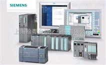 广西西门子PLC模块总代理
