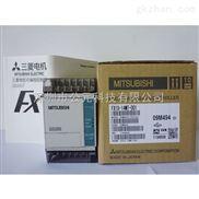 国产三菱FX1S-14MT-001