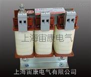 ACL-0020-EISH-EM75B-输入电抗器