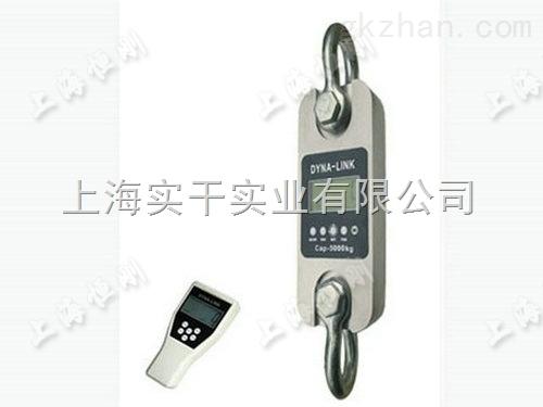 无线测力计上海