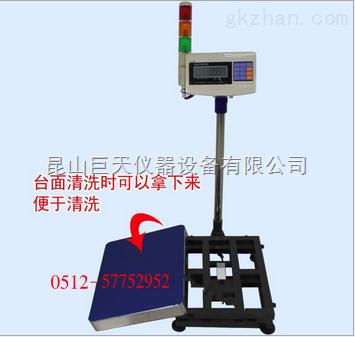 继电器输出控制重量警示电子磅秤-上下限报警电子称