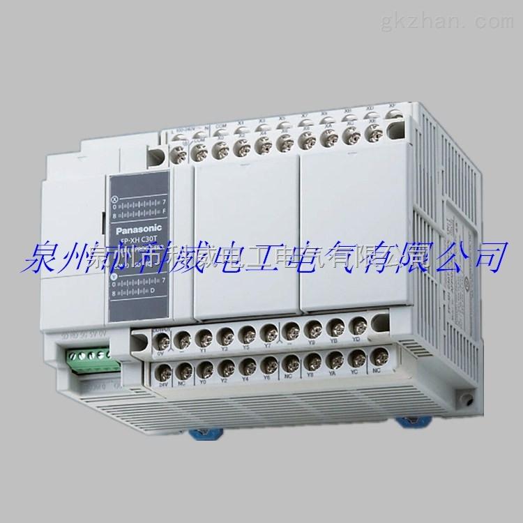松下AFPXH-C60T可�程控制器