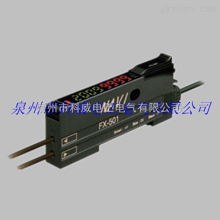松下fx-501-cc2光纤传感器