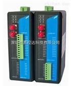 易控达 开关量 数字量转光纤中继器/光端机