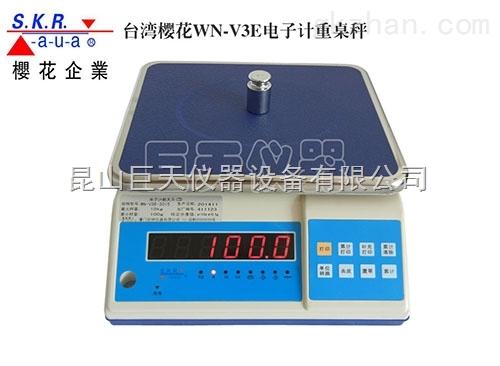 计重电子秤-1.5公斤-30公斤称重量的电子秤哪里有批发
