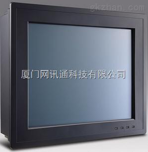 研华15寸嵌入式平板电脑TPC-1250H